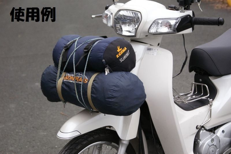 【M&F Cuby】「旅」フロントキャリア 【AA04 JA10】スーパーカブ50/110