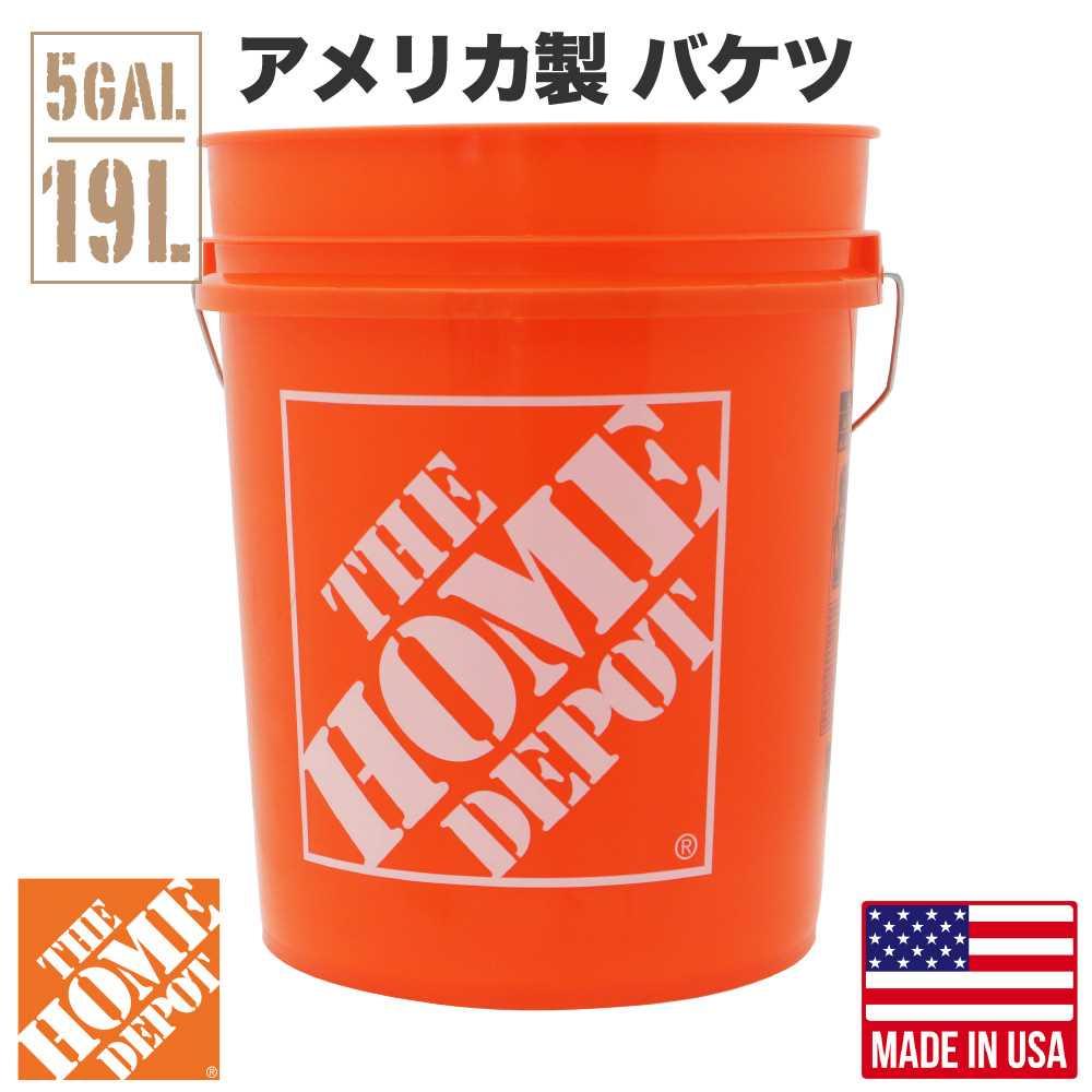 THE HOME DEPOT バケツ 5ガロン ホームデポオリジナル  <br>約18.9リットル アメリカ製