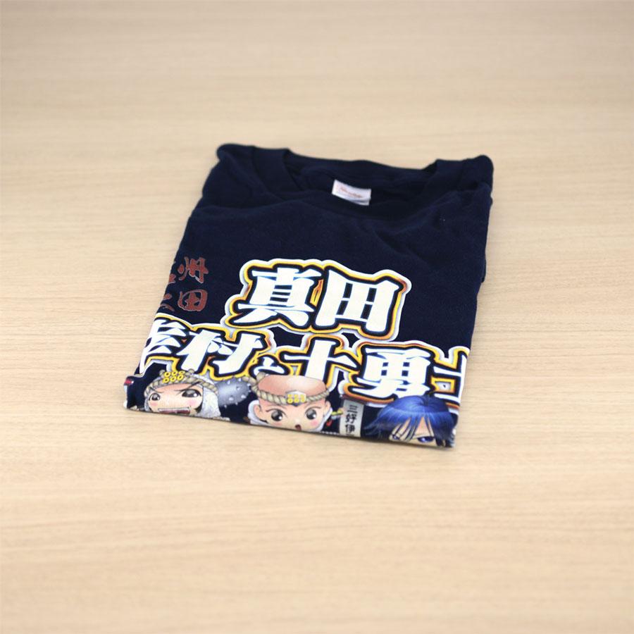 真田幸村と十勇士ネイビーTシャツ (大人)