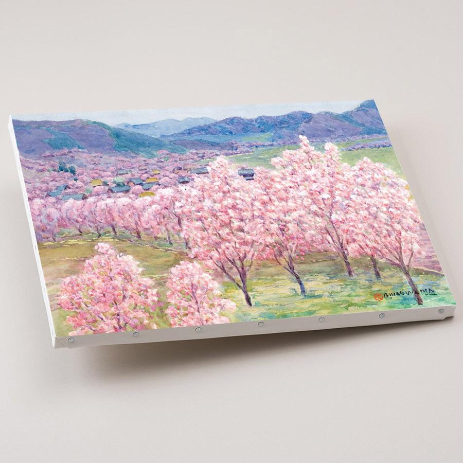 丸山晩霞プリントキャンバス「杏花の里」P6サイズ