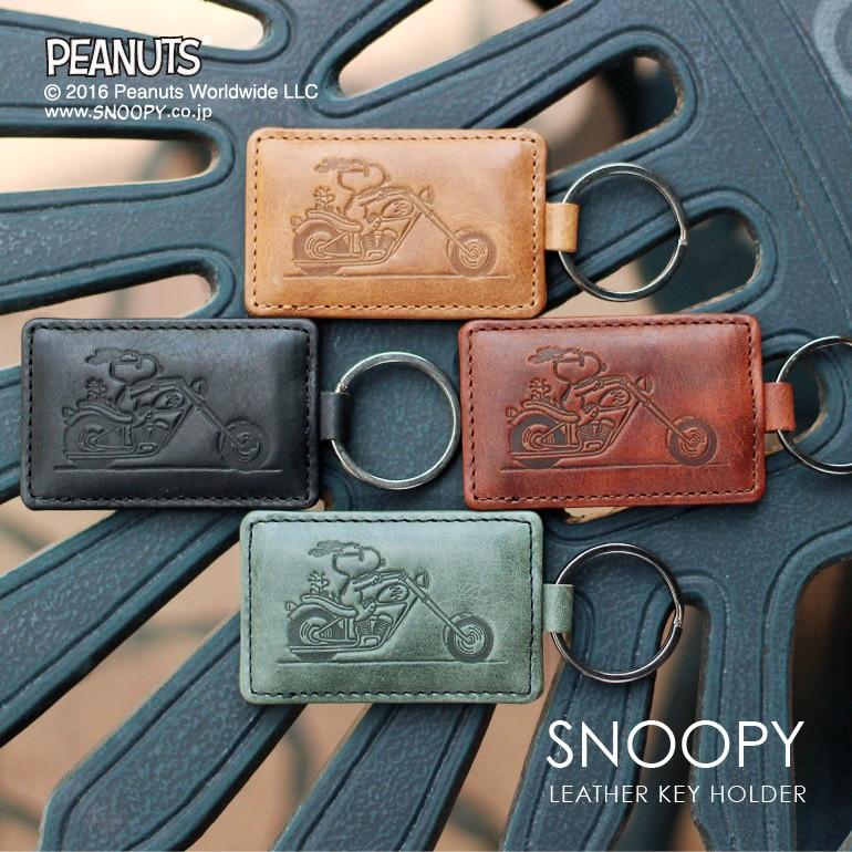 【PEANUTS】スヌーピーのキーリング JOE COOL