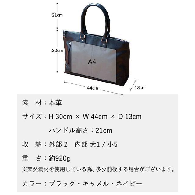 【anday/ナダヤ】本革ビジネストート