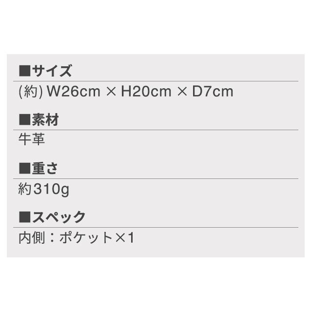 【PEANUTS】レザーハンドバッグ