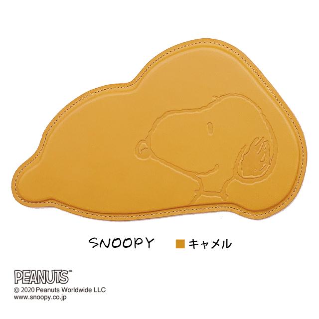 【PEANUTS】スヌーピーのマウスパッド SNOOPY
