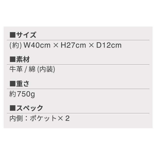 【PEANUTS】レザートートバッグ