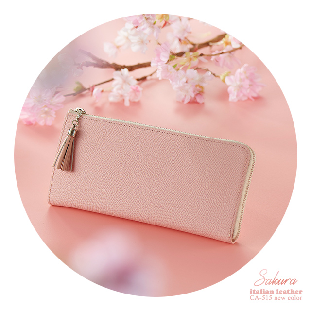 【レザージー/leather-g】桜パステルのイタリアンレザー長財布