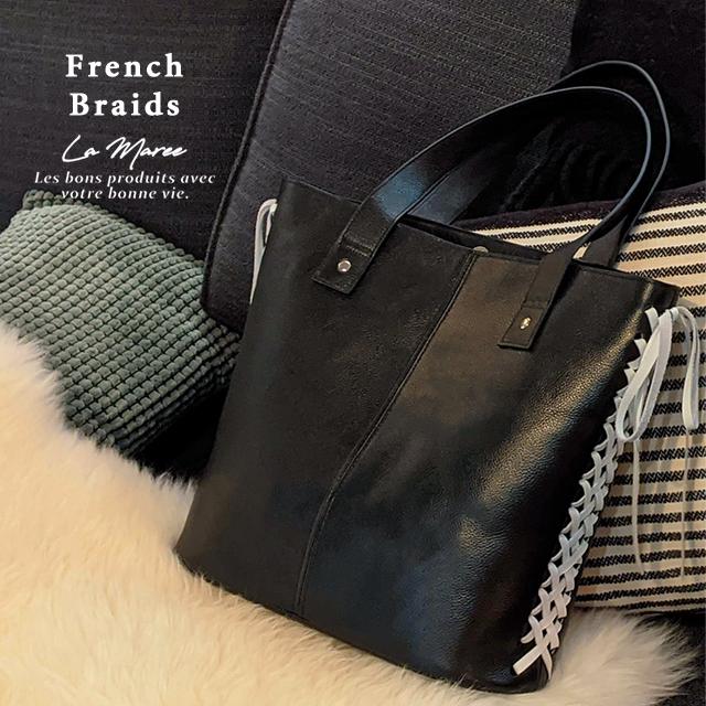 【ラマーレ/lamaree】オールレザーのレディーストートバッグ FrenchBraids