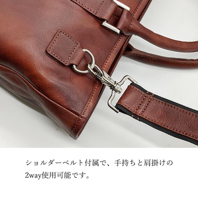 【anday/ナダヤ】2way本革トートバッグ