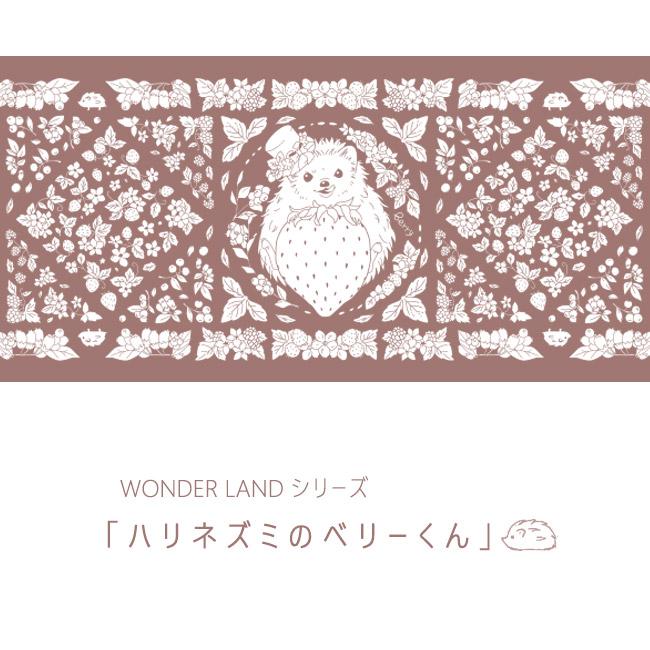 【ラマーレ/lamaree】ハリネズミの長財布