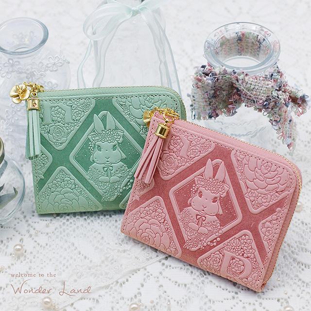 【ラマーレ/lamaree】うさぎのコンパクト財布
