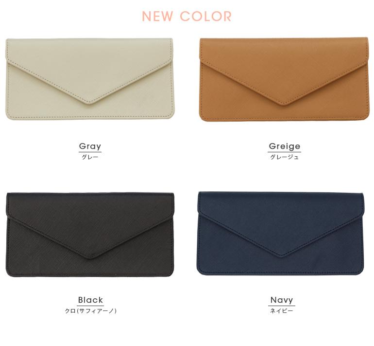 【VEOL/ヴェオル】日本製長財布