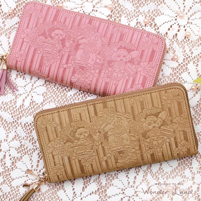 【ラマーレ/lamaree】プードルの長財布