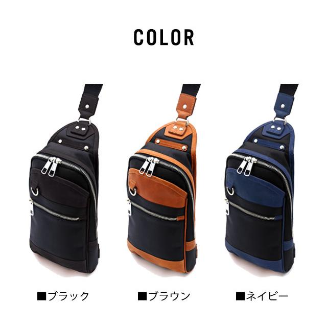 【anday/ナダヤ】本革×ナイロンの軽量ボディバッグ