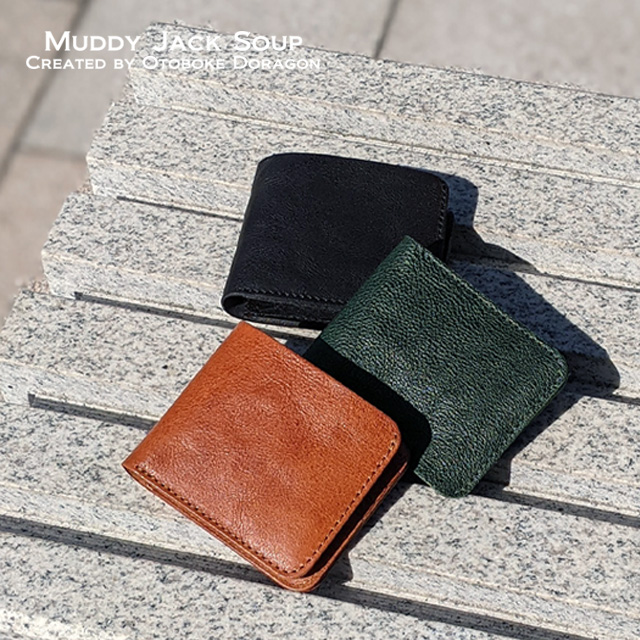 【MJS】経年変化を楽しむ本革二つ折り財布