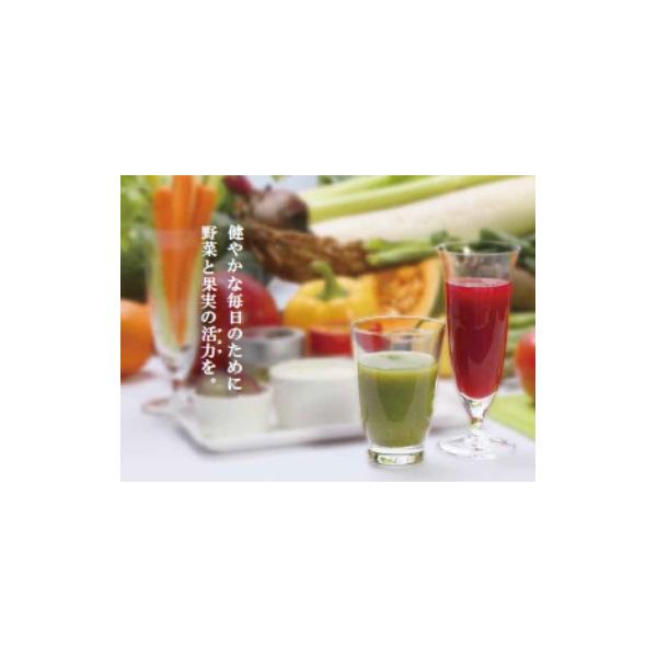 コールドプレスジュース「Jufure・ジュフレ」 4種パック×3 送料込(沖縄・離島別途590円)