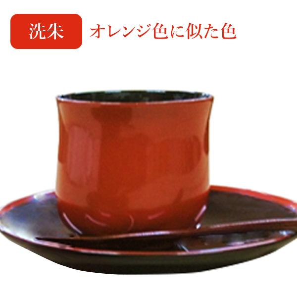 ケヤキ コーヒーカップ(木地呂・洗朱) 送料込(沖縄別途240円)