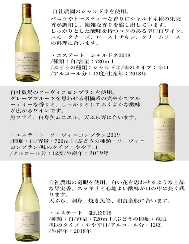 林農園  五一わいん 原産地呼称認定ワイン6本セット 720ml×6 送料込 (沖縄別途1,060円)20歳未満の飲酒・販売は法律で禁止されています