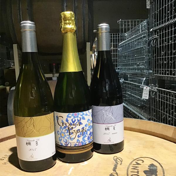 楠わいなりー ブレンドワイントリオ 750ml×3 グランヴォワイヤージュ、楠R2017リザーブ、楠B2017 送料込 (沖縄別途590円)信州産 赤ワイン白ワイン20歳未満の飲酒・販売は法律で禁止されています