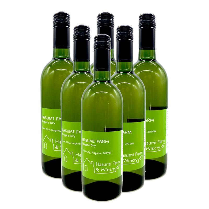はすみふぁーむ ナイアガラドライ6本セット 750ml×6 送料込 (沖縄別途1,060円)信州産白ワイン20歳未満の飲酒・販売は法律で禁止されています