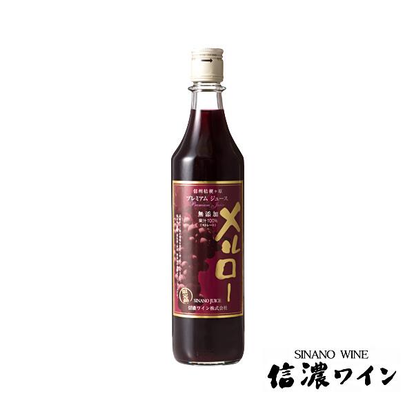 信濃ワイン バラエティ豊かな6本セット|送料込(沖縄別途1,060円) <br>※20歳未満の飲酒・販売は法律で禁止されています