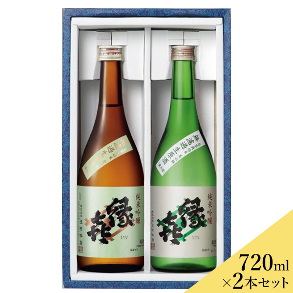 自家栽培米 純米吟醸無濾過生原酒 720ml×2本セット 送料込(沖縄別途590円)※20歳未満の飲酒・販売は法律で禁止されています