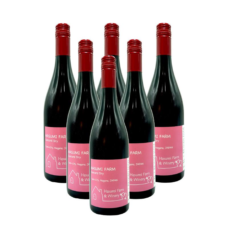 はすみふぁーむ コンコード6本セット 750ml×6 送料込 (沖縄別途1,060円)信州産赤ワイン20歳未満の飲酒・販売は法律で禁止されています