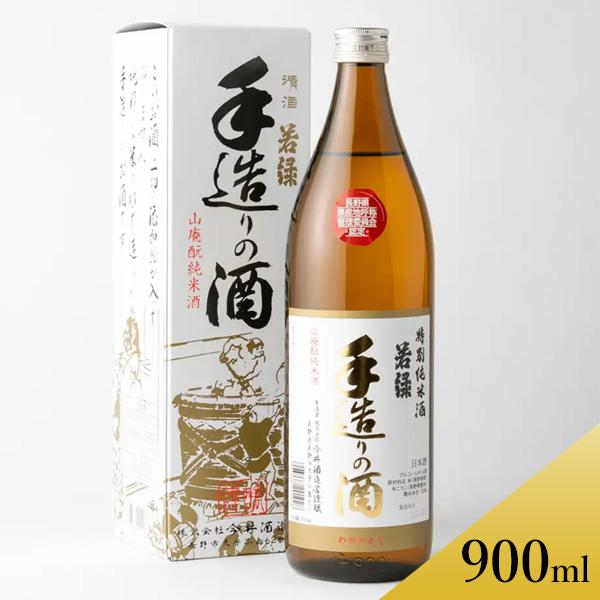 特別純米酒 手造りの酒(箱有) 900ml 送料込(沖縄別途240円) ※20歳未満の飲酒・販売は法律で禁止されています