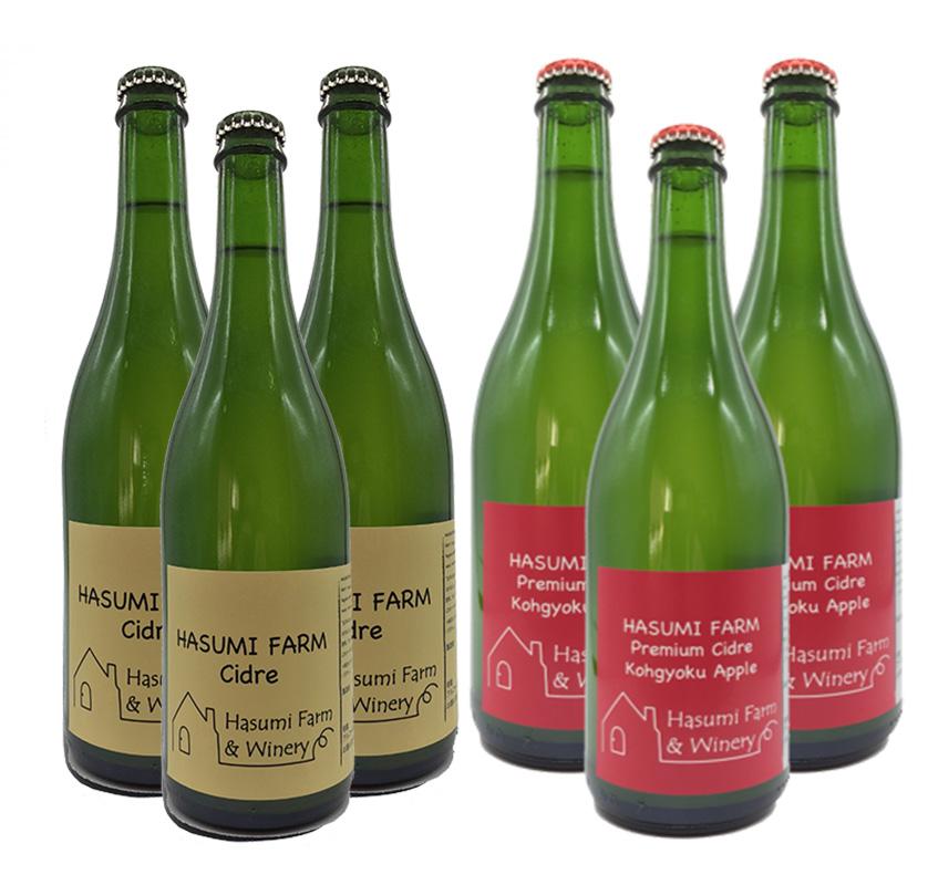 はすみふぁーむ シードル3本+紅玉シードル3本セット 750ml×6 送料込 (沖縄別途1,060円)信州産 りんご酒 送料込20歳未満の飲酒・販売は法律で禁止されています