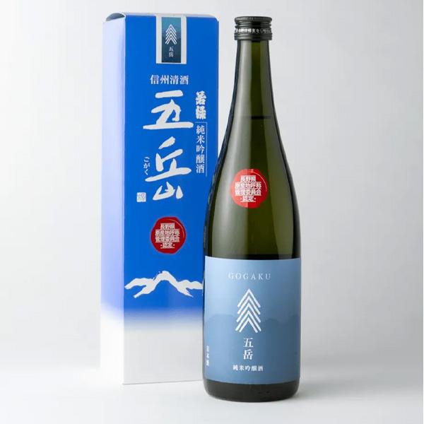 純米吟醸 五岳 (箱有) 720ml 送料込(沖縄別途240円) ※20歳未満の飲酒・販売は法律で禁止されています