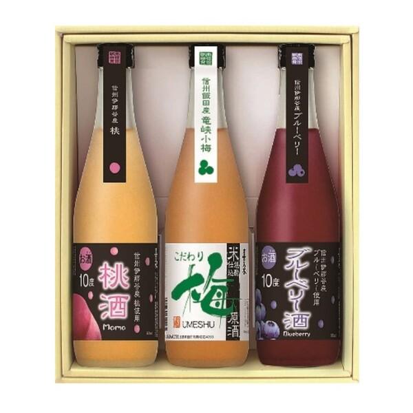 喜久水酒造株式会社 南信州フルーツ街道 UMB-30 500ml×3本 果実酒 桃 梅 ブルーベリー |送料込 (沖縄別途590円)20歳未満の飲酒・販売は法律で禁止されています