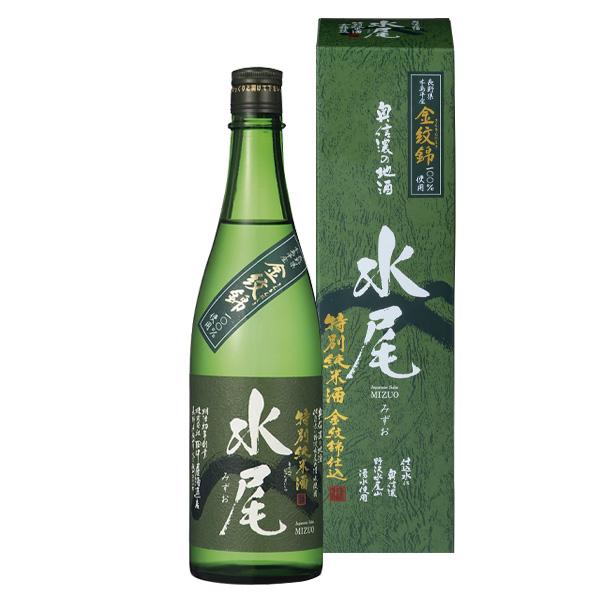 水尾 特別純米酒 金紋錦仕込 720ml 送料込(沖縄別途240円)※20歳未満の飲酒・販売は法律で禁止されています