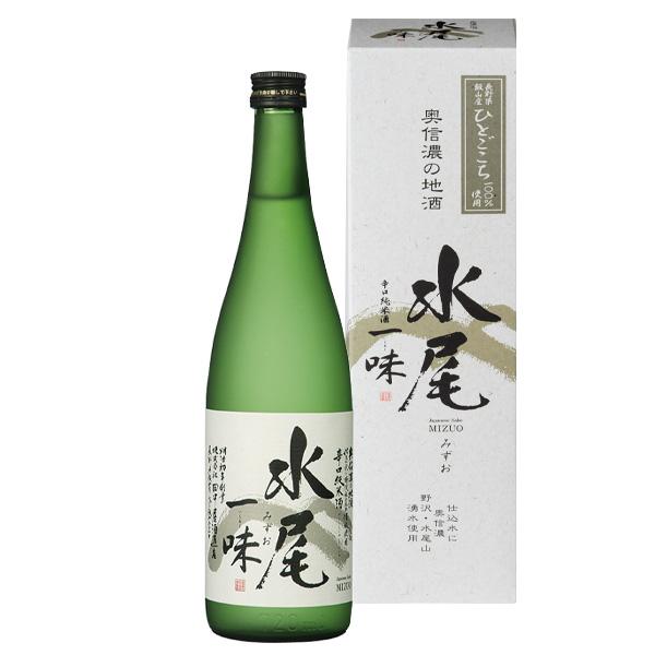 水尾 一味 720ml 送料込(沖縄別途240円)※20歳未満の飲酒・販売は法律で禁止されています