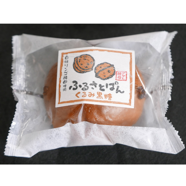 ふるさとぱん(くるみ黒糖) 20個セット 送料込(沖縄別途1,060円)