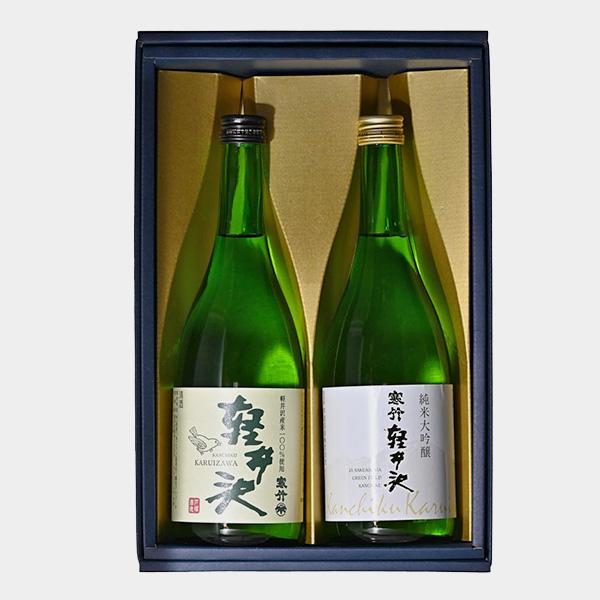 寒竹軽井沢ギフトセット 720ml 2本 送料込(沖縄配送不可)※20歳未満の飲酒・販売は法律で禁止されています