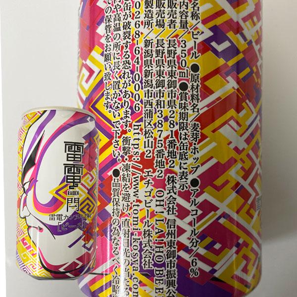 【銀座NAGANO】信州 クラフト ビール 飲み比べ  12本 セット (350ml×12種) 酒 お酒 地ビールギフト プレゼント ミックス 送料無料 (沖縄別途1,060円)