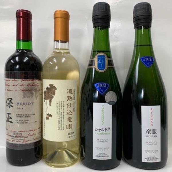 大和葡萄酒  保正・追熟仕込竜眼・SPシャルドネ・SP竜眼 ワイン4本セット 送料込 (沖縄別途1060円)20歳未満の飲酒・販売は法律で禁止されています