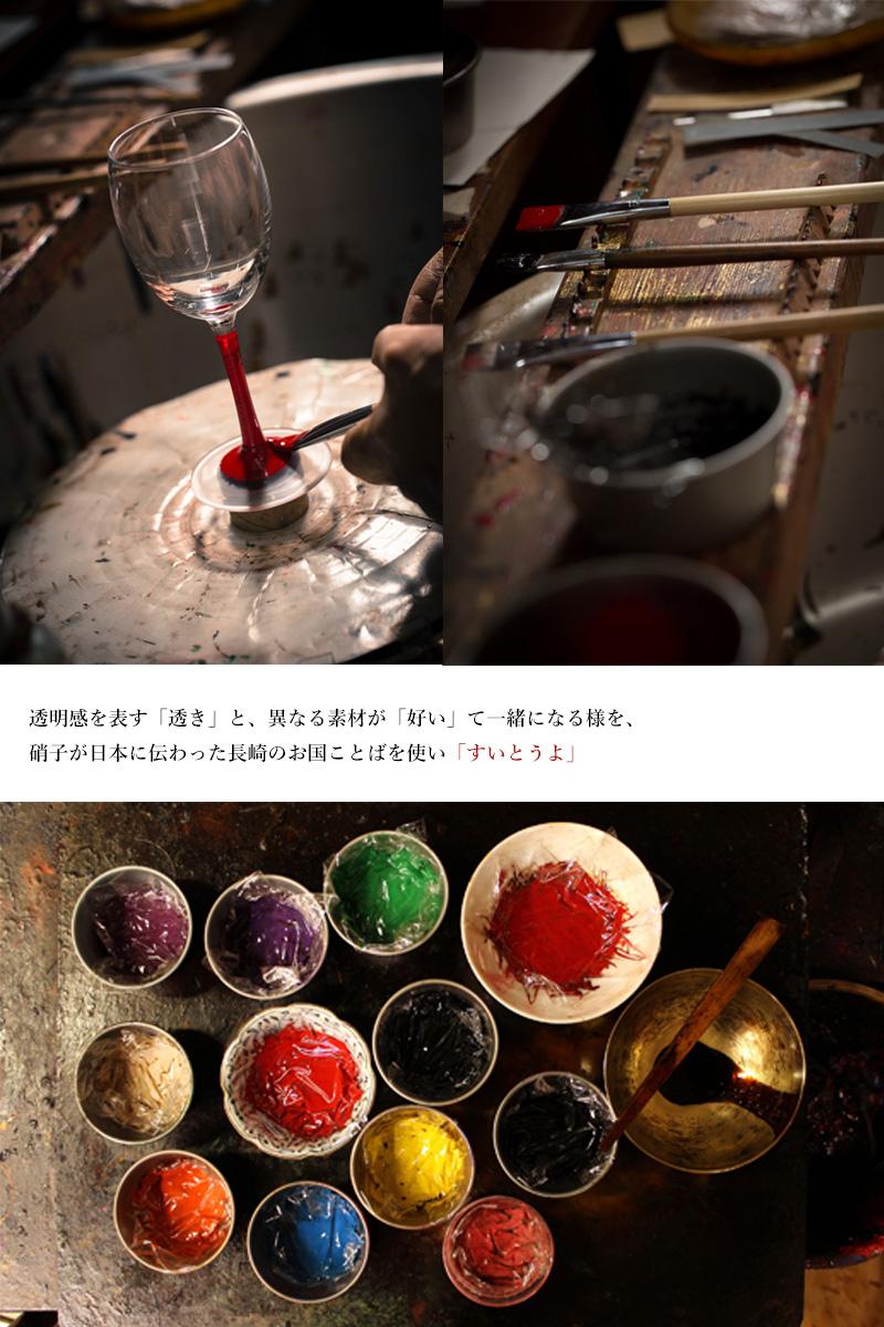 丸嘉小坂漆器店 ガラス 漆器 すいとうよ Bロック 2個セット 送料込 (沖縄別途240円) 木曽漆器