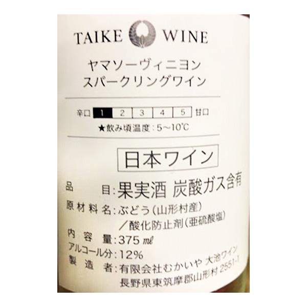 Lapin スパークリングハーフボトル 2本セット 送料込(沖縄別途590円)※20歳未満の飲酒・販売は法律で禁止されています