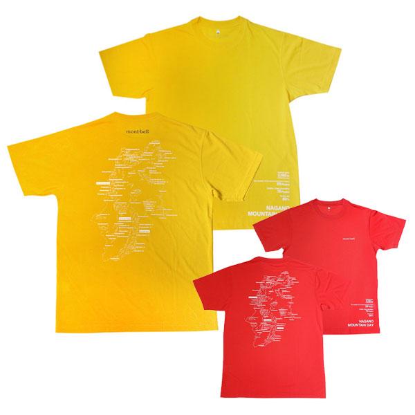 銀座NAGANO×mont・bell 「信州山の日Tシャツ」 送料込み