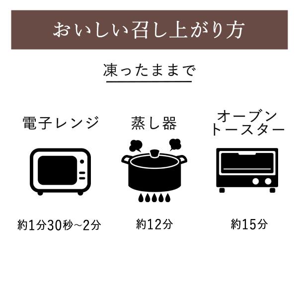 小川の庄 縄文おやき 15個セット(5種3ヶ) 15ヶ入 送料込(沖縄・離島別途1,060円)