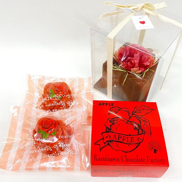 信州の健康朝食セット 送料込(沖縄別途1,060円)