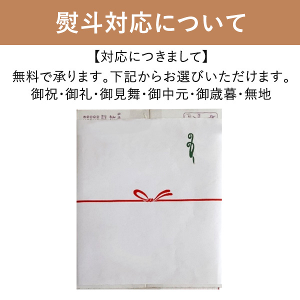 信州須坂つたや本店の手作り冷凍おやきの詰合せ 15個セット(5種×3個) 送料込(沖縄・離島別途590円)