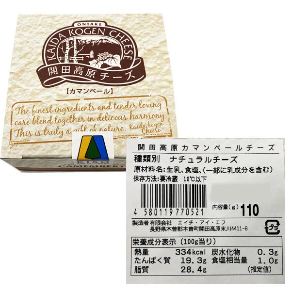 厳選赤ワインとつまみセット 送料込み 沖縄・離島別途590円 ※20歳未満の飲酒・販売は法律で禁止されています