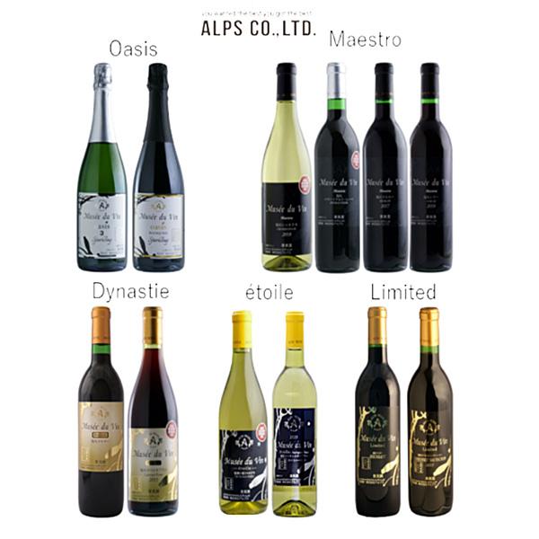 アルプスワイン MdVプレミアムクラス ワイン 12本セット 送料込 (沖縄別途1,600円)20歳未満の飲酒・販売は法律で禁止されています