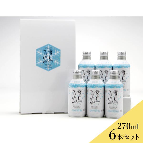 薄井商店 雪どけスパークリング 日本酒ボトル缶 270ml 6本セット 送料込(沖縄別途240円)※20歳未満の飲酒・販売は法律で禁止されています