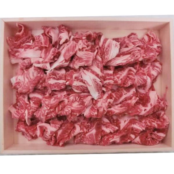 りんご和牛信州牛切落し 400g×1パック 送料込(沖縄別途590円)
