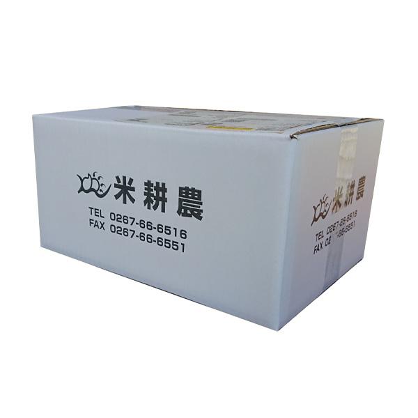長野県佐久産 お米 こしひかり 5� 送料込(沖縄別途590円)