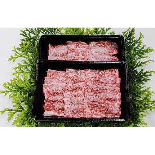 信州プレミアム牛肉バラ焼肉 焼肉350g×1パック|送料込(沖縄別途240円)