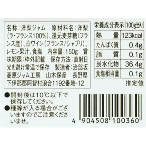 4種の生フルーツジャムと生チーズケーキ4個セット 送料込(沖縄別途240円)