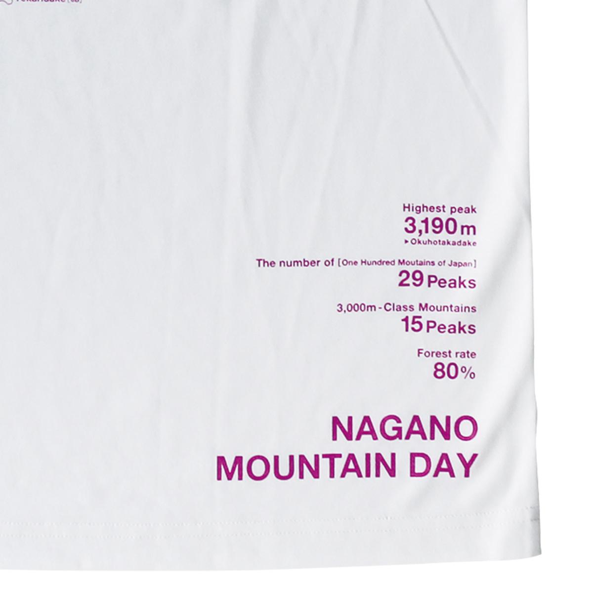 銀座NAGANO×mont・bell「信州山の日Tシャツ」ホワイト(メンズ) S/M/L 送料込